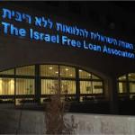Israel Free Loan Assxociation headquarters